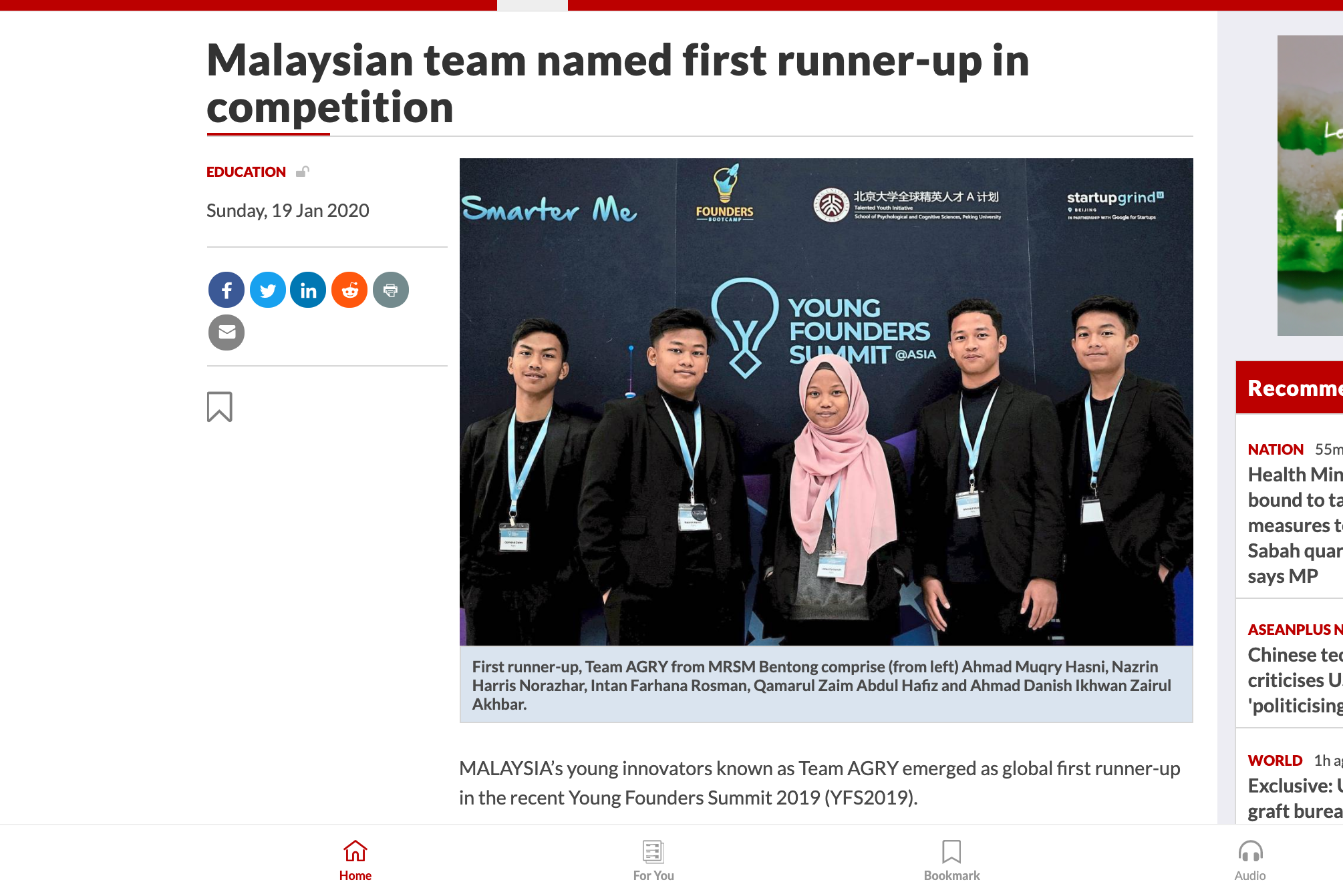The Star Young Founders Summit